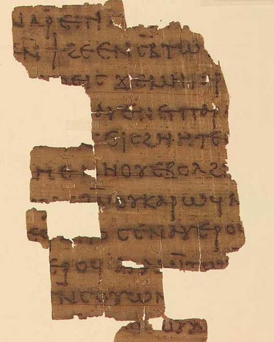 Frammento di papiro di Yale dalla biblioteca gnostica di Nag Hammadi Codex III, contenente il Dialogo del Salvatore (Biblioteca Yale Beinecke).