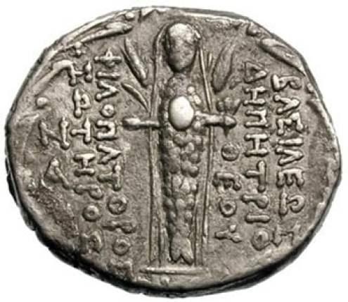 Il rovescio di una moneta di Demetrio III raffigura fish-bodied Atargatis