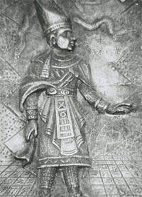 Father Crespi Artefact