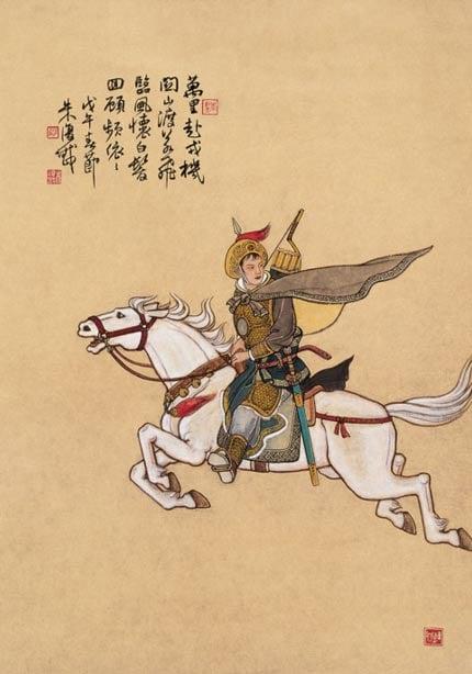 Hua Mulan est sans doute la guerrière la plus célèbre de Chine.