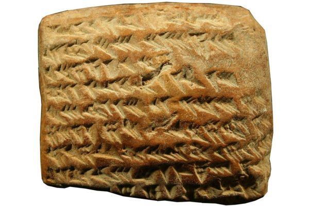 La tablilla de arcilla que revela los babilonios utilizaban cálculos para seguir el camino de Júpiter.