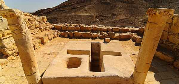 Archaeological Find Suggests Ancient Israels Capital Was