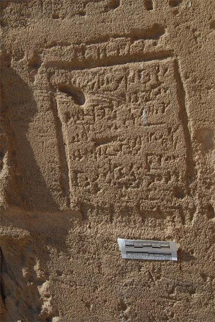 Graffiti démotique au Temple de Philae.  (Eugene D. Cruz-Uribe / CC BY NC)