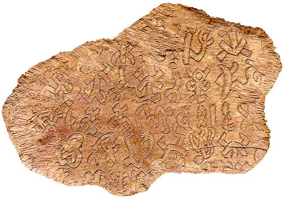 Side a of Rongorongo Tablet