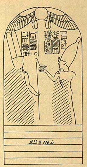 An 1845 drawing of a stele of Amenhotep IV (Akhenaten) from Gebel el-Silsila. King is shown adoring Amun-Re.