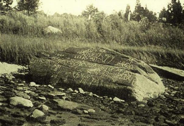 1893 fotografía de Dighton Rock.