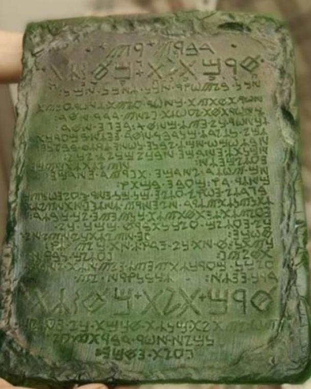 Thoth Hermes Trismegistus and his Ancient School of Mysteries Emerald-Tablet
