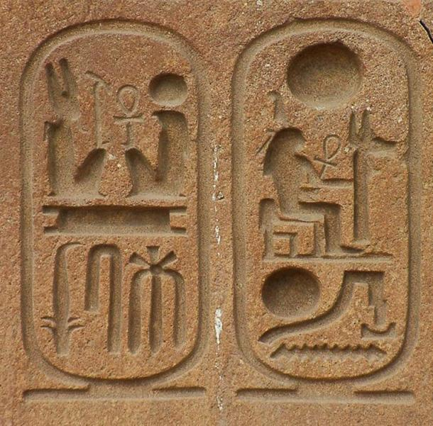 Ramses II's cartouches at Tanis