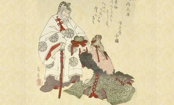 Il Takenouchi Manoscritti