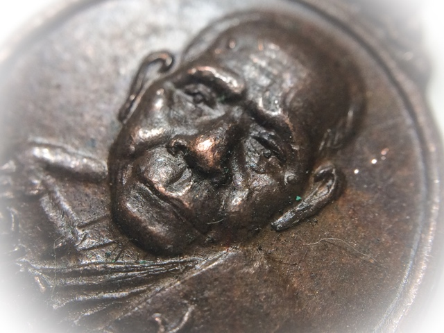Miniature Guru Monk Coin Por Tan Klai 2505 BE