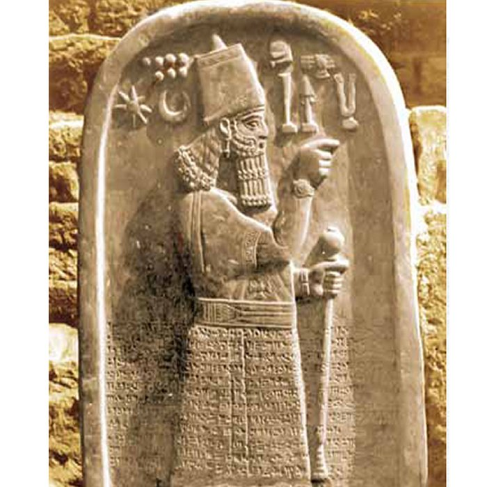 Stele Of Tell alRimah And Deeds Of Assyrian King Adad