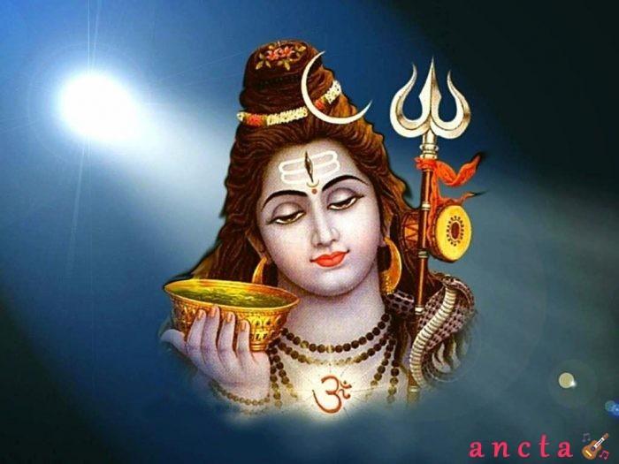 Om Namah Shivay Ringtone