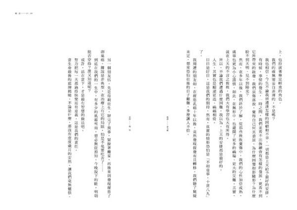 慢讀泰戈爾 (附英語詩朗讀CD):源自印度哲人的雋永小詩,時時在心底吐著歡樂的絮語 - 大雁出版基地