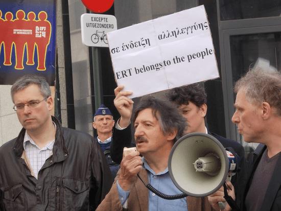 ERTprotest3