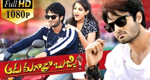 Aadu Magaadra Bujji Latest Telugu Full Movie(2015) – Sudheer Babu, Asmita Sood