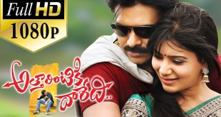 Attarintiki Daredi  Telugu Full Movie HD online – Pawankalyan, Samantha