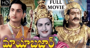 Mayabazar (Color) Telugu Full Length Movie