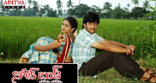 Notebook – Telugu Movie Online
