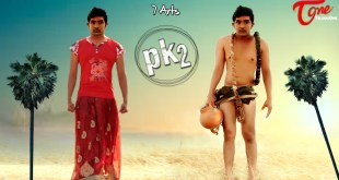 PK2 – A Hilarious Short Film and Spoof of Amir's PK