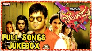 telugu songs 2017 | Listen Telugu movie songs online