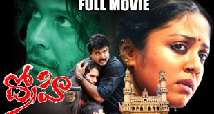 Drohi Latest Telugu Full Movie