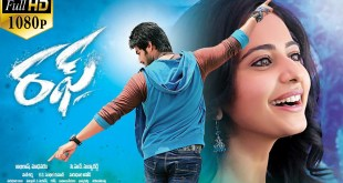 Rough Latest Telugu Full Movie