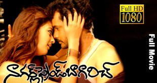 Naa Girlfriend Baga Rich Telugu movie