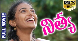 NITYA Latest Telugu Movie – Nitya Menon