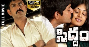 Siddaam Telugu Full Length Movie HD