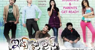 Its My Life Telugu Full Length Movie