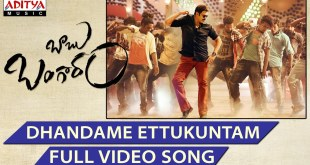 Dhandame Ettukuntam Full Video Song | Babu Bangaram