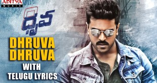 Dhruva Dhruva Full Song With Telugu Lyrics