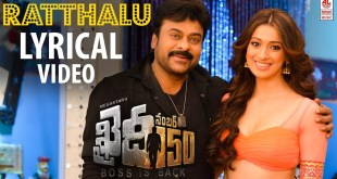 RATTHALU – Full Song With Lyrics | Khaidi No 150 | Chiranjeevi, Kajal