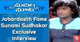 Jabardasth Fame Sunami Sudhakar Exclusive Interview With Savitri