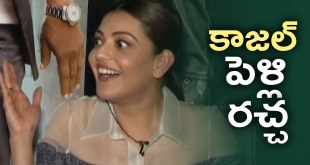 Kajal turns marriage topic into a hilarious match!