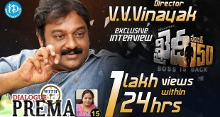 Khaidi No 150 Director V V Vinayak Interview