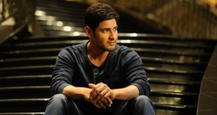 Mahesh next first look date locked