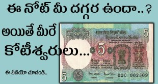 ONE RUPEE NOTE rare number will fetch Rs. 1 crore