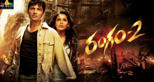Rangam 2 Latest Telugu Full Length HD Movie -Jiiva, Thulasi Nair