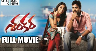 Shankara Latest Telugu Full Movie 2016-  Nara Rohit, Regina Cassandra