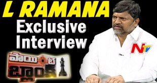 TDP Leader L. Ramana Exclusive Interview – Point Blank