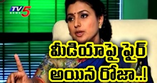 YSRCP MLA Roja Gives Clarity on Her Vulgar Actions in AP Assembly