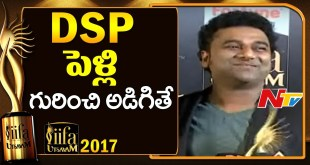 Devi Sri Prasad Funny Answer About Marriage