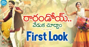 Naga Chaitanya's 'Rarandoy Veduka Chudham' Movie First Look