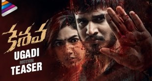Nikhil's Keshava Latest Motion Teaser