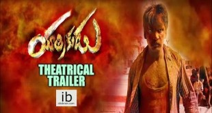 Yatrikudu theatrical trailer