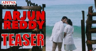 Arjun Reddy Teaser || Arjun Reddy Movie || Vijay Devarakonda, Shalini || Sandeep || #ArjunReddy
