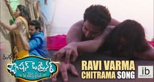 Fashion Designer s/o Ladies Tailor – Ravi Varma Chitrama song