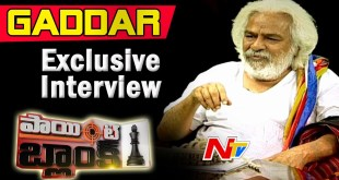 Point Blank : Gaddar Exclusive Interview
