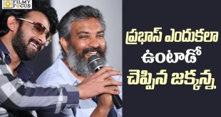 SS Rajamouli about Comparison of his Craze with Prabhas